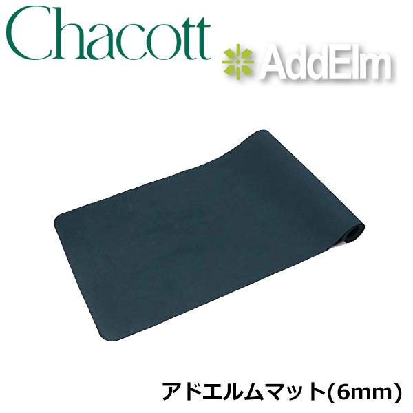 チャコット アドエルムマット ヨガマット (厚さ6mm/ミドルタイプ) [Chacott×AddElm]
