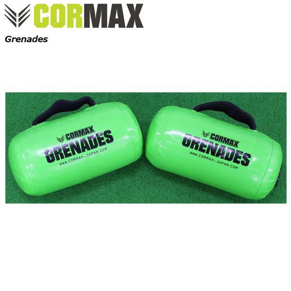 [CORMAX] コアマックス Grenades【グレネイド】 【1kg-6kgまで対応】【1セット/2個】