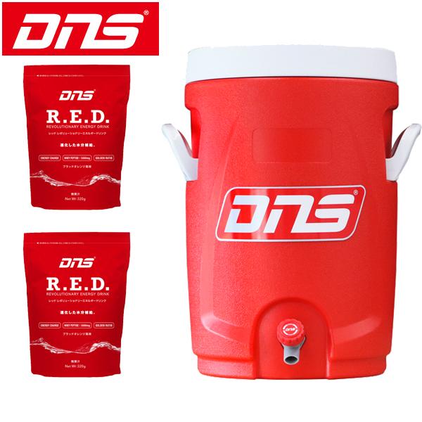 [DNS] レッドハイドレーター(約18L/大容量ジャグ)&R.E.D.(320g/10L用)2個セット/送料無料