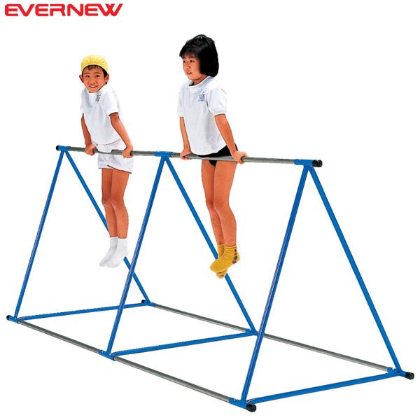 100 %品質保証 エバニュー 三角鉄棒 三角鉄棒 ST-2(2列) ST-2(2列)【送料無料 [EVERNEW]】※メーカー直送のため代引不可※ [EVERNEW], 厳選JAPAN:f847a7b5 --- slope-antenna.xyz