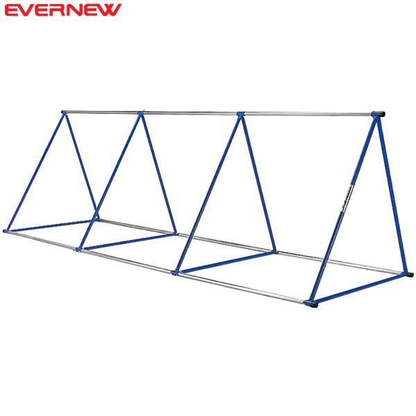 エバニュー 三角鉄棒 ST-3(3列)【送料無料】 [EVERNEW] ※メーカー直送のため代引不可※