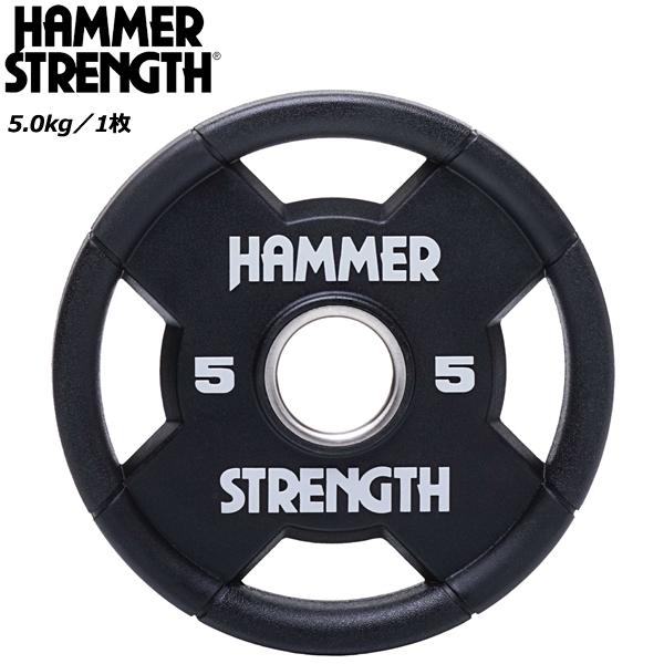 ハンマーストレングス ※代引不可※ オリンピックプレート(ウレタン素材) [HAMMER/【5kg/1枚】 ※代引不可※ [HAMMER STRENGTH] STRENGTH], プログレスアイエヌジー:df1fa106 --- officewill.xsrv.jp