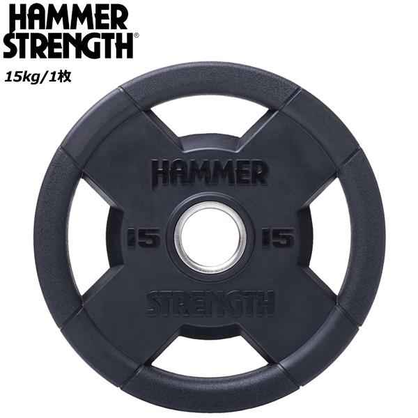 ハンマーストレングス オリンピックプレート(ラバー素材)/【15kg/1枚】 ※代引不可※ [HAMMER STRENGTH]
