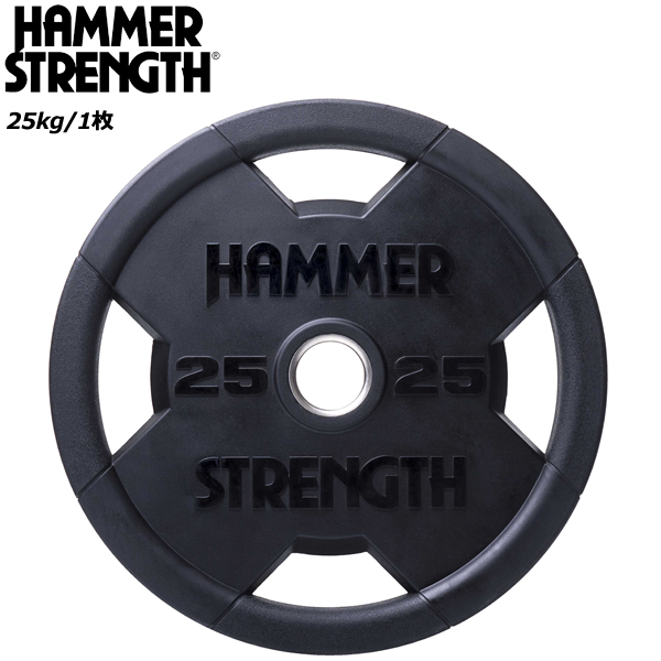 ハンマーストレングス オリンピックプレート(ラバー素材)/【25kg/1枚】 ※代引不可※ [HAMMER STRENGTH]