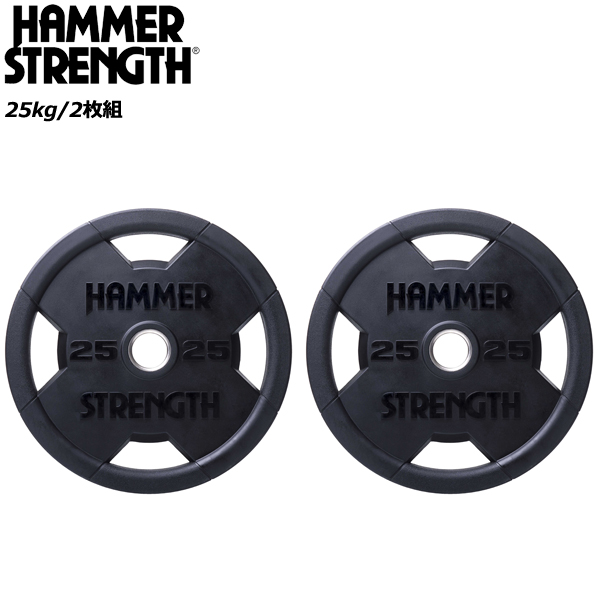 ハンマーストレングス オリンピックプレート(ラバー素材)/【25kg/2枚組】 ※代引不可※ [HAMMER STRENGTH]