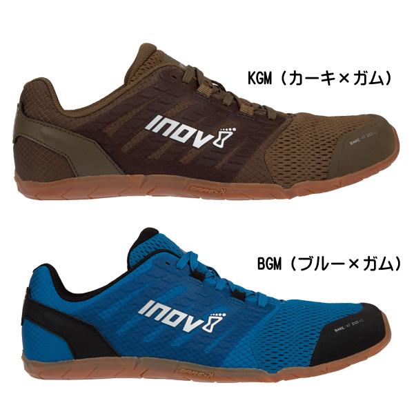 [Inov8] イノヴェイト BARE-XF 210 V2 MS (26.0cm~30.0cm) ※返品・交換不可セール商品※ 筋トレ用シューズ ボディビル