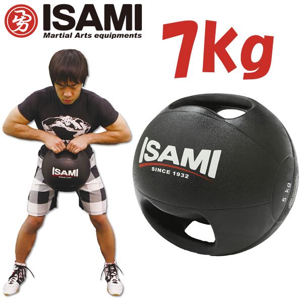 [ISAMI]イサミ ダブルグリップメディシンボール【7.0kg】【カラー/黒】※代引不可※