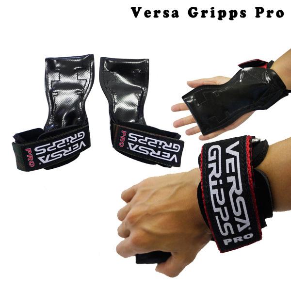 ヴァーサグリッププロ (XS・S・MLサイズ) VERSA GRIPPS PRO [海外セレクション] 筋トレ パワーグリップ 女性用