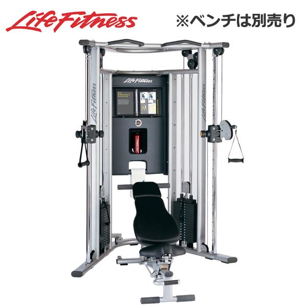 [Life Fitness]ライフフィットネス G7【家庭用/ホームジム】デュアル・アジャスタブル・プーリー・ホーム・ジム ※代引不可※