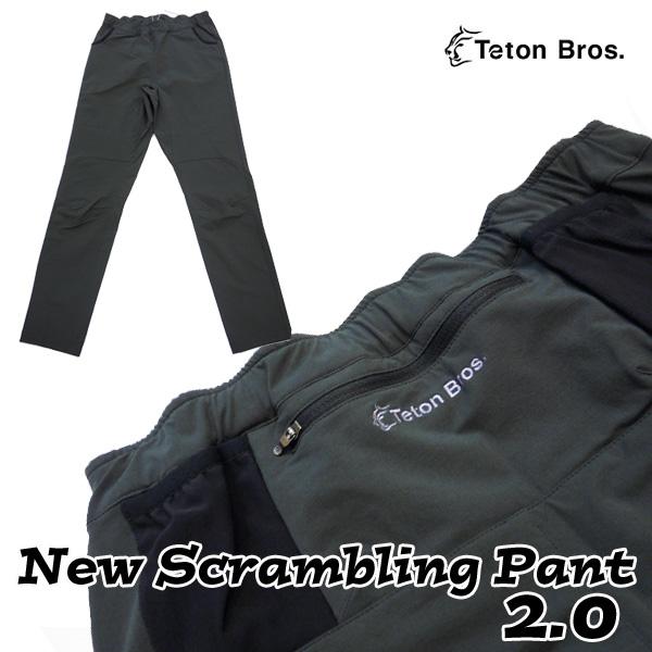 ティートンブロス ニュースクランブリングパンツ2.0 (ブラック M・L・XLサイズ) New Scrambling Pants 【当店在庫品/送料無料】 [Teton Bros.] ◆MCTゼリー サンプルプレゼント中◆