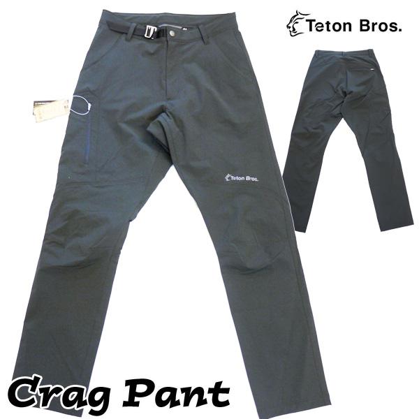 ティートンブロス クラッグパンツ (S・M・Lサイズ) Crag Pants 【当店在庫品/送料無料】 [Teton Bros.]