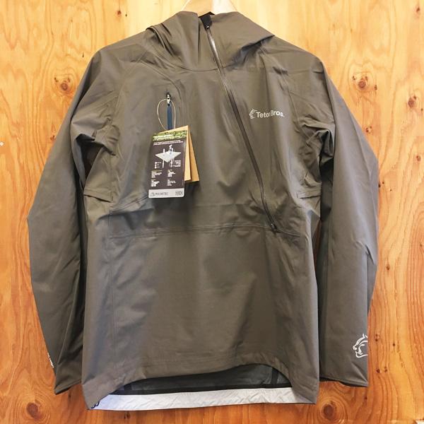 ティートンブロス ブレスジャケットKB (XS・S・Lサイズ) Breath Jacket 【当店在庫品/送料無料】 [Teton Bros.] ※返品・交換不可セール商品※
