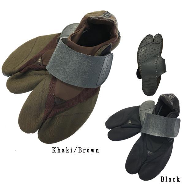 ランニング足袋 Toe Bi トゥービ(メンズ 27.0cm 28.0cm) [きねや足袋]