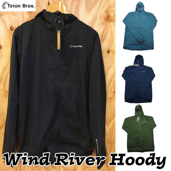 ティートンブロス ウインドリバーフーディー (メンズ M・L・XLサイズ) Wind River Hoody 【当店在庫品/送料無料】 [Teton Bros.] ★アウトドドアキャンペーン2019★