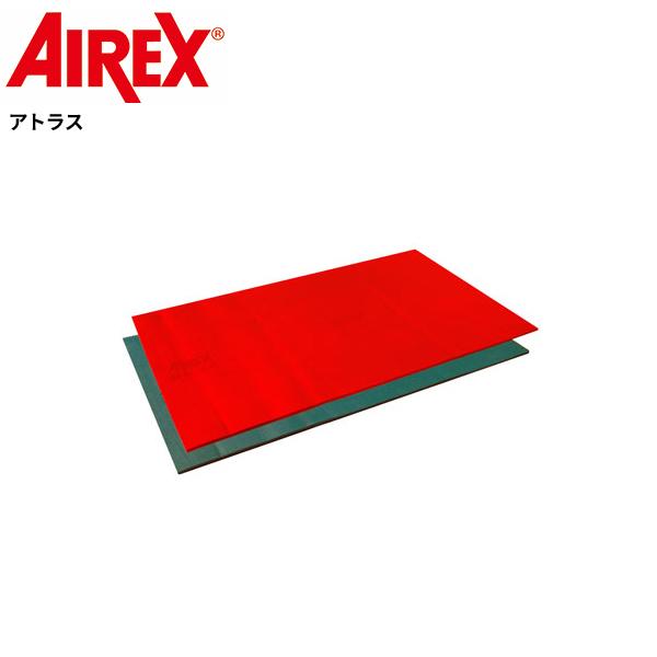 エアレックス アトラス (200×125cm/厚さ1.5cm)※メーカー直送 代引不可商品※ [AIREX Mat] リハビリ トレーニングマット