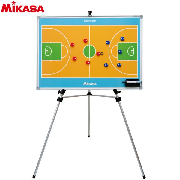 ミカサ 作戦盤バスケット 三脚付【メーカー直送品】 [MIKASA]