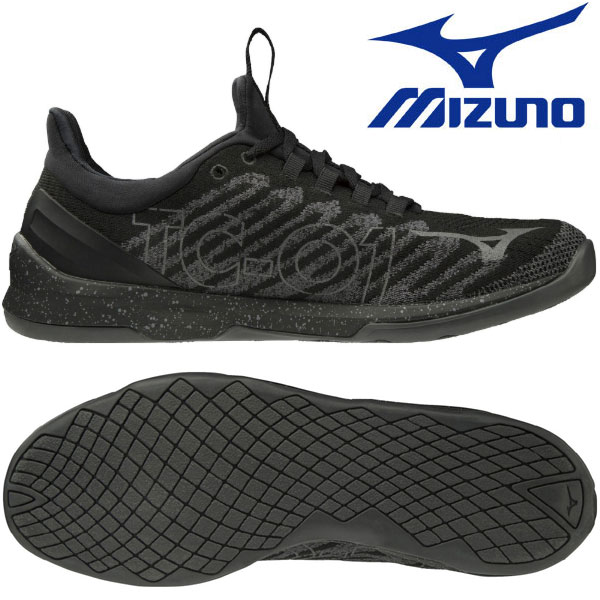 [MIZUNO]ミズノ TC-01〔ブラック×ダークグレー〕(23.0~29.0cm/レディース/メンズ)【トレーニングシューズ】【19AW07】 【数量限定スポーツタオルプレゼント】