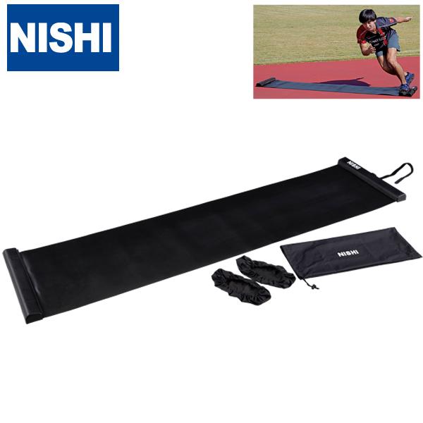ニシスポーツ スライドボード2 【正規代理店】[NISHIスポーツ]