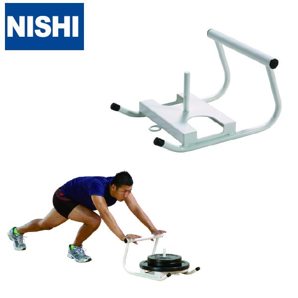 ニシスポーツ パワースレッド3【最大負荷約90kg】[NISHIスポーツ]