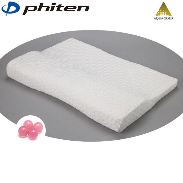 ファイテン 星のやすらぎ 療法士指圧ピロー スタンダード70(厚み:7~3cm) [phiten] アクアゴールド