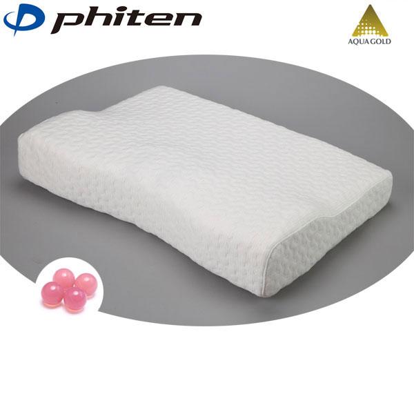 [phiten]ファイテン 星のやすらぎ 療法士指圧ピロー スタンダード100(厚み:10~6cm)【アクアゴールド】