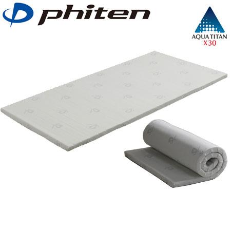 ファイテン ×30 やすらぎチタンフィット ダブル(141×196cm) [phiten]