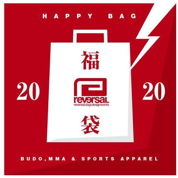 [reversal] リバーサル福袋2020【当店在庫品】(メンズ・レディース/S~XLサイズ)【数量限定商品】 [ISAMI]