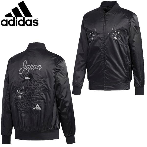 [adidas] アディダス オールブラックス 日本限定スカジャン(メンズ/M・L・Oサイズ)【1908】【数量限定商品】【正規品】