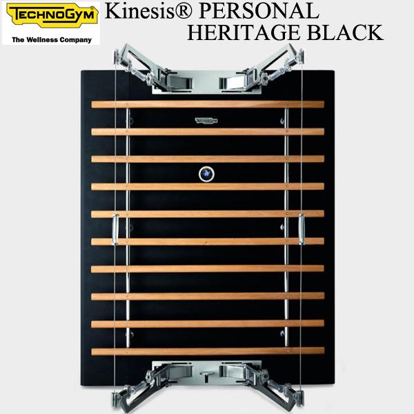 [Technogym]テクノジム Kinesis PERSONAL HERITAGE BLACK「キネシスパーソナルヘリテージブラック」【送料無料/組立設置無料】※代引不可