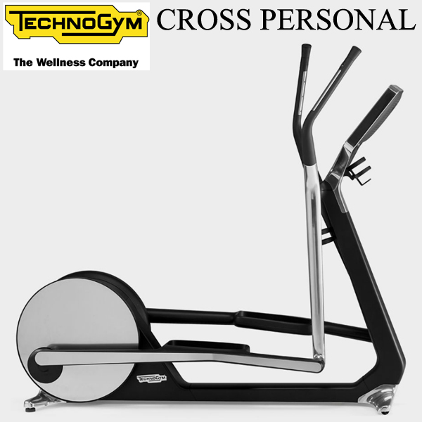 [Technogym]テクノジム CROSS PERSONAL(クロス パーソナル)【送料無料/組立設置無料】※代引不可