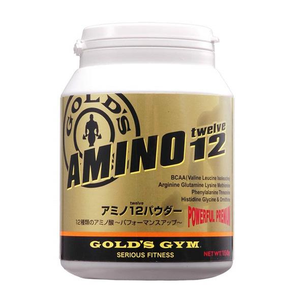 ★ミニシェイカープレゼント中★ ゴールドジム アミノ12パウダー オレンジ風味(中サイズ/300g) [GOLD'S GYM_S]