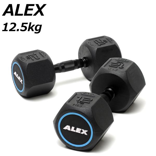 [ALEX]アレックス ラバーHEXダンベル(12.5kg) 2個セット 【正規代理店】 【メーカー直送品】【送料無料】※代引き不可商品※