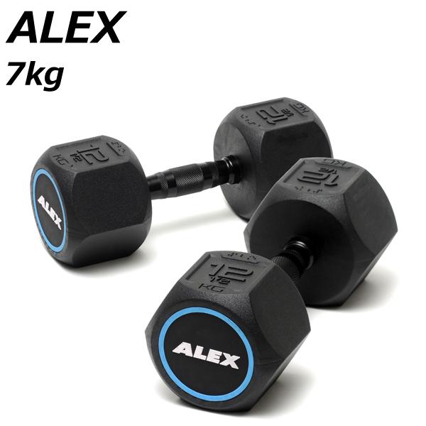 [ALEX]アレックス ラバーHEXダンベル(7kg)【正規代理店】 2個セット【正規代理店 2個セット】【メーカー直送品 [ALEX]アレックス】※代引き不可商品※, デイショップ:7e9e2fb9 --- ww.thecollagist.com