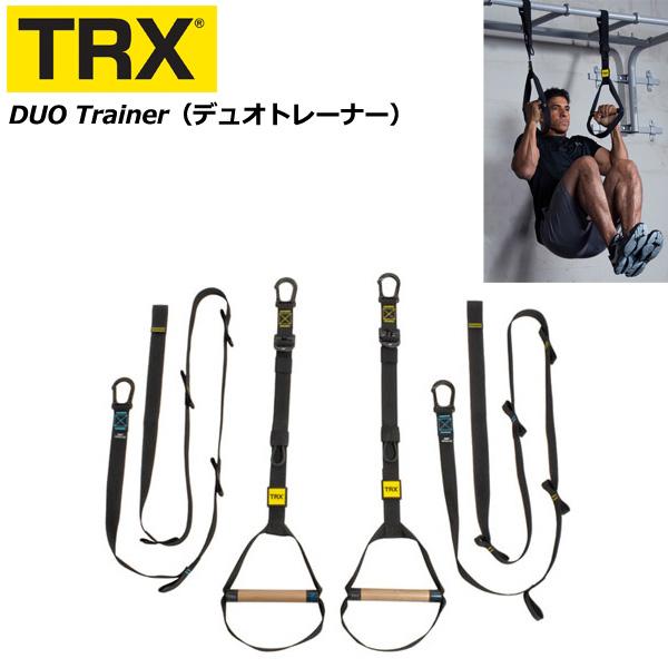 [TRX] デュオトレーナー DUO Trainer 【正規品】
