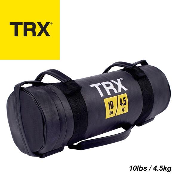 [TRX] パワーバッグ 4.5kg 【正規品】