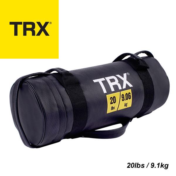 [TRX] パワーバッグ 9.1kg 【正規品】