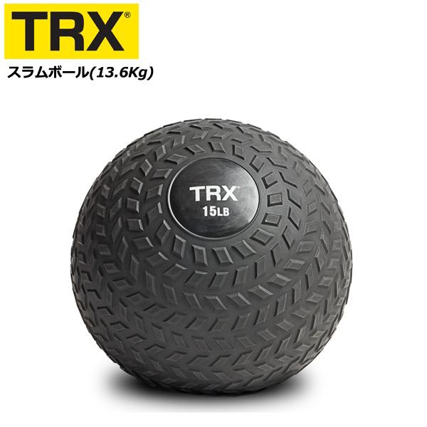 [TRX] スラムボール 13.6kg 【TRX正規品】