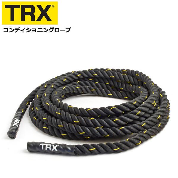 TRX正規代理店 ファンクショナルトレーニングツール 新生活 コンディショニングロープ 3.8cm x 15.2m 正規品 TRX 激安格安割引情報満載 トレーニングロープ 13kg バトルロープ -