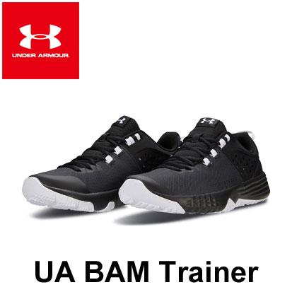 [アンダーアーマー] UA BAM Trainer〔BLK/BLK/WHT〕(25.0~30.0cm/メンズ)【トレーニングシューズ】【18SS02】/送料無料