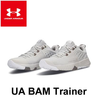 [アンダーアーマー] UA BAM Trainer〔MIG/GSG/GSG〕(27.0~27.5cm/メンズ)【トレーニングシューズ】【18SS02】【当店在庫品】/送料無料