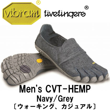 [vibram fivefingers] ビブラムファイブフィンガーズ Men's CVT-HEMP(シーヴィーティー ヘンプ)〔Navy/Grey〕(メンズ)/送料無料