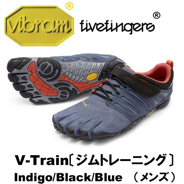 【在庫有】 [vibram fivefingers] Men's ビブラムファイブフィンガーズ [vibram Men's V-Train(ブイトレイン)〔Indigo/Black fivefingers]/Blue〕(メンズ)/送料無料, 小布施町:0b4bf0d0 --- canoncity.azurewebsites.net