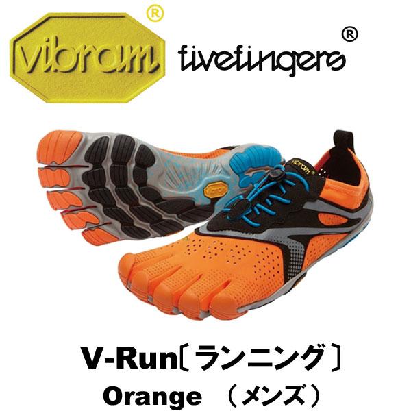 【超ポイント祭?期間限定】 [vibram fivefingers] ビブラムファイブフィンガーズ [vibram Men's fivefingers] V-Run(ブイラン)〔Orange〕(メンズ)/送料無料, 西諸県郡:dc7ce849 --- konecti.dominiotemporario.com