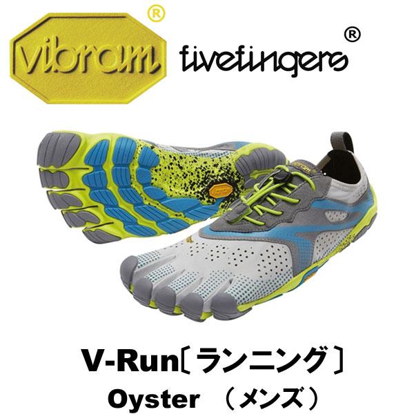 魅了 [vibram [vibram fivefingers] ビブラムファイブフィンガーズ fivefingers] Men's Men's V-Run(ブイラン)〔Oyster〕(メンズ)/送料無料, サラスヴァティー:afaadf60 --- canoncity.azurewebsites.net