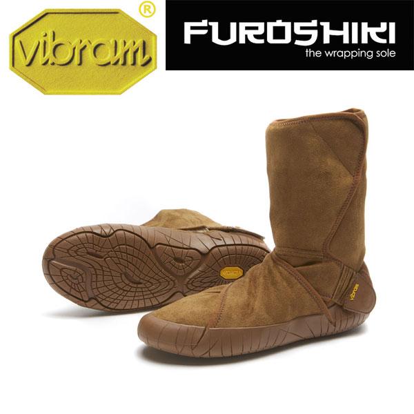 [vibram] ビブラム Furoshiki Mid Boot Classic Shearling 〔Camel Brown〕(ふろしき・包みこむブーツ)/送料無料