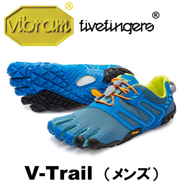 [vibram fivefingers] ビブラムファイブフィンガーズ Men's V-Trail〔Tapestry/Blue〕(メンズ ブイトレイル)/送料無料