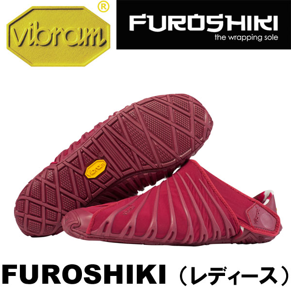 [vibram] ビブラム FUROSHIKI〔BEET RED〕(レディース/ふろしき・包みこむシューズ)/送料無料