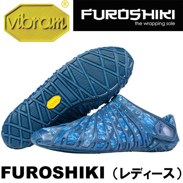 [vibram] ビブラム FUROSHIKI〔CHINA JEANS〕(レディース/ふろしき・包みこむシューズ)/送料無料