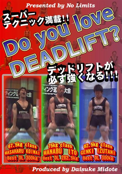 【デッドリフトの基本フォームから応用まで】Do you love DEADLIFT?(DVD2枚組)
