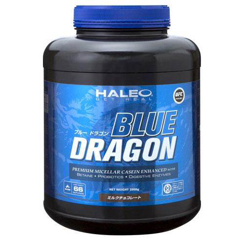 【 カゼインミセルを豊富に含むタイムリリース型プロテイン】HALEO(ハレオ)BLUE DRAGON ALPHA(ブルードラゴンアルファ)2000g